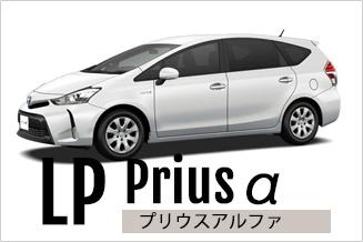 プリウス α