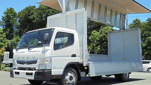 アルミウィング(5MT) ワイドロング 2,000kg