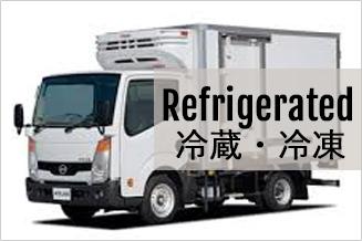 14三菱ふそう キャンター(冷凍・冷蔵車)