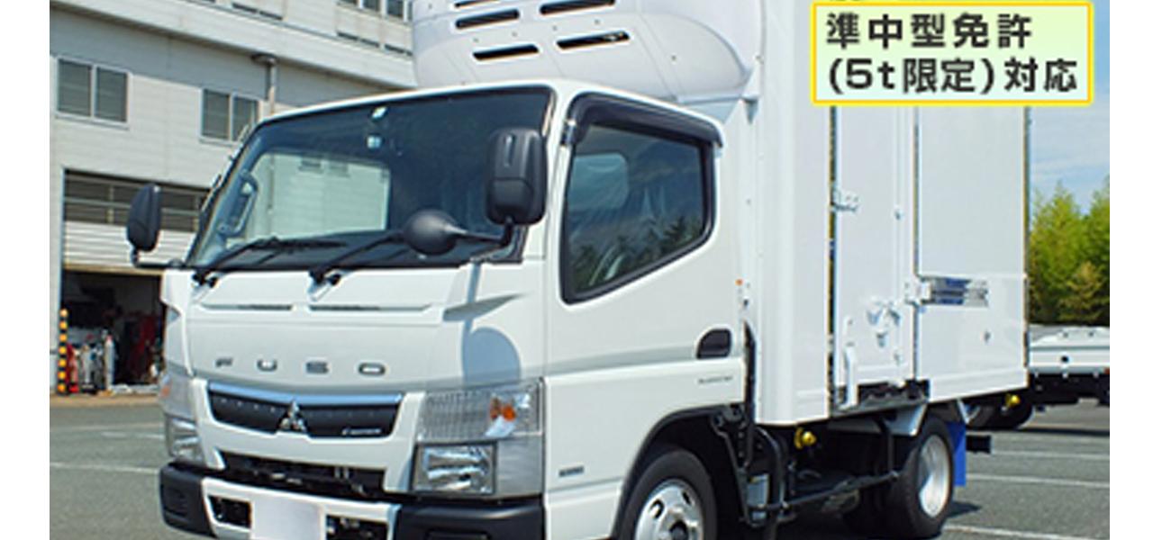 三菱ふそう キャンター( 5MT)保温冷凍車 標準10尺 2,000kg