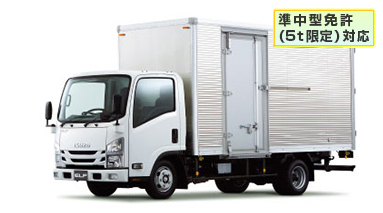 いすゞ エルフ アルミバン 標準ロング 積載2000kg (5MT)