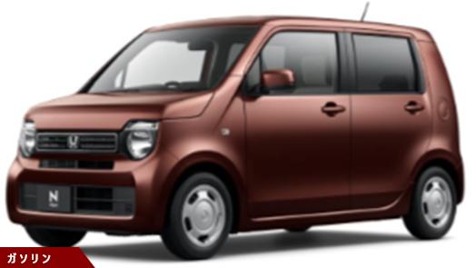 L・Honda SENSING