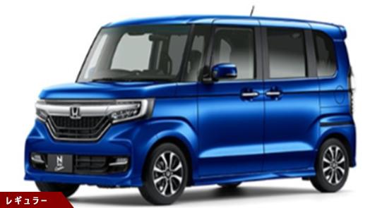カスタム G・L Honda SENSING