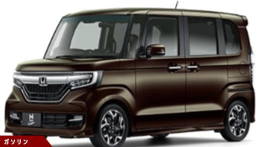 カスタム G・EX ターボ Honda SENSING(DCVT)