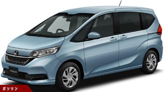 G Honda SENSING 6人乗り(DCVT)