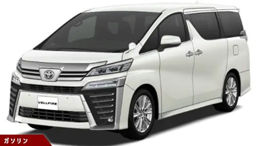 ガソリン Z 8人乗り(DCVT)