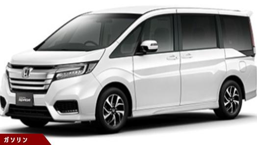 Honda SENSING 7人乗(DCVT)