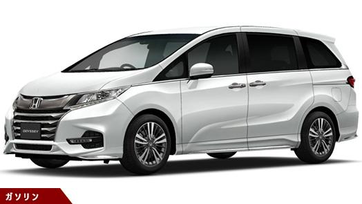 G・エアロ Honda SENSING 8人乗り()