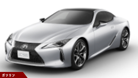LC500 S package(FCVT)